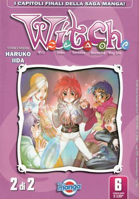 itDisneyManga06-Witch2