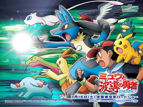 pokemon102462mf