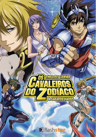 [Anime do Mês] - Os Cavaleiros do Zodíaco Daa4ac8e0e0498e601fa2a153ad6cfd6
