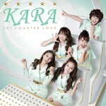 KARA-Jet-Coaster-Love-CD