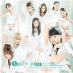 20110520_onlyyou_C