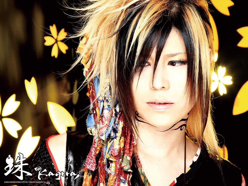 Isshi, ex vocalista do Kagrra,
