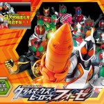 climax-heroes-fourze