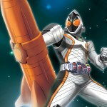 fourze art3