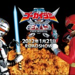 GOKAIGER VS GYABAN