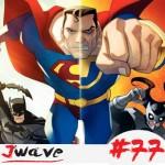 JWAVE77cd