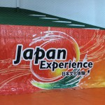 Japan Experience 2012