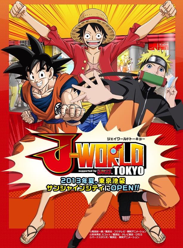J-WORLD-TOKYO-Google-Chrome-2013-05-15-12.40.37