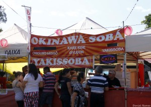 11_okinawafestival (10)