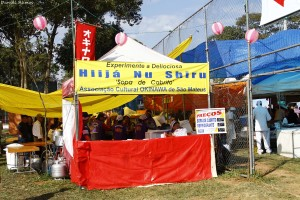 11_okinawafestival (11)