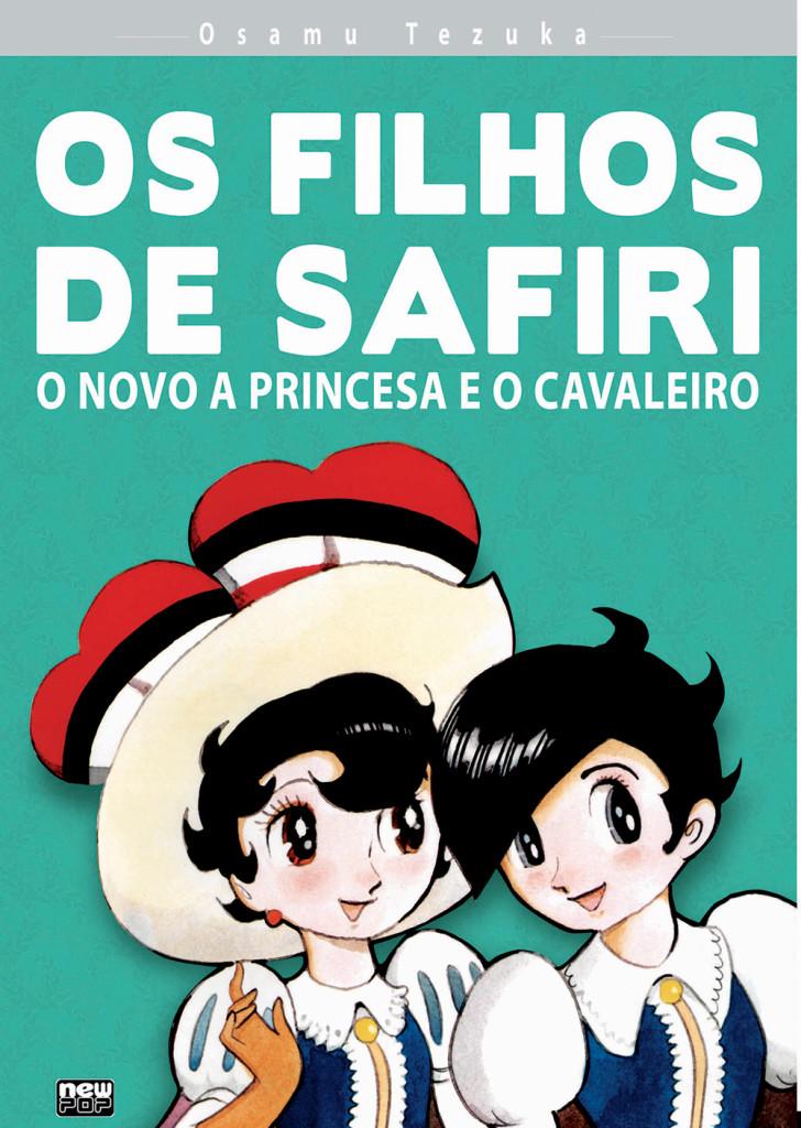 NewPOP_Princesa