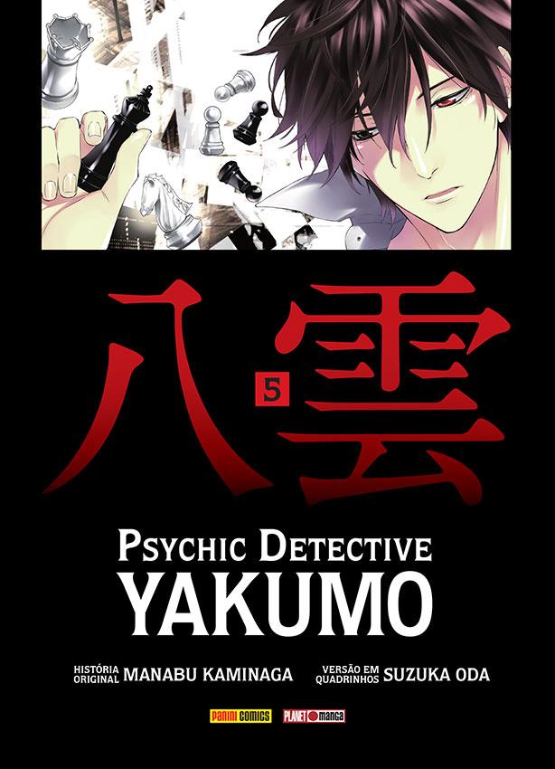 Yakumo#05_capas