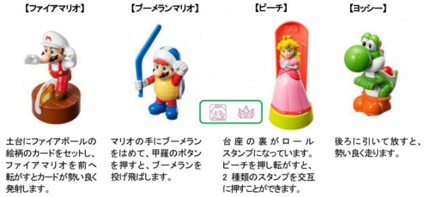 mario-happy-meal-3-670x311-600x278