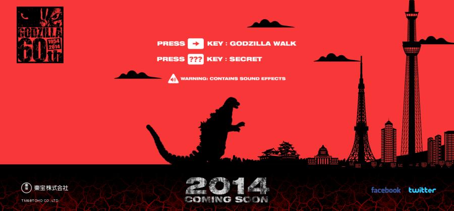 Godzilla_60th_Website_Instructions