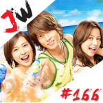JWCast Summer Nude CD