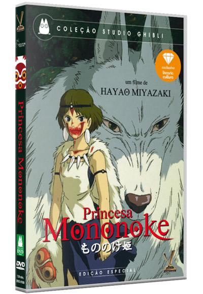 v2-DVD-3-mononoke