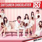 JWave Capa CD Shitsuren Chocolatier