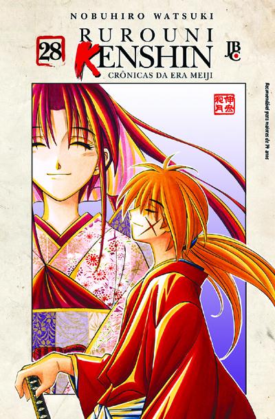 Rurouni_Kenshin_28