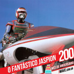 JWave Capa 200 CD site