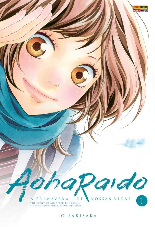 Aoharaido#1_capa