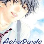 Aoharaido#2