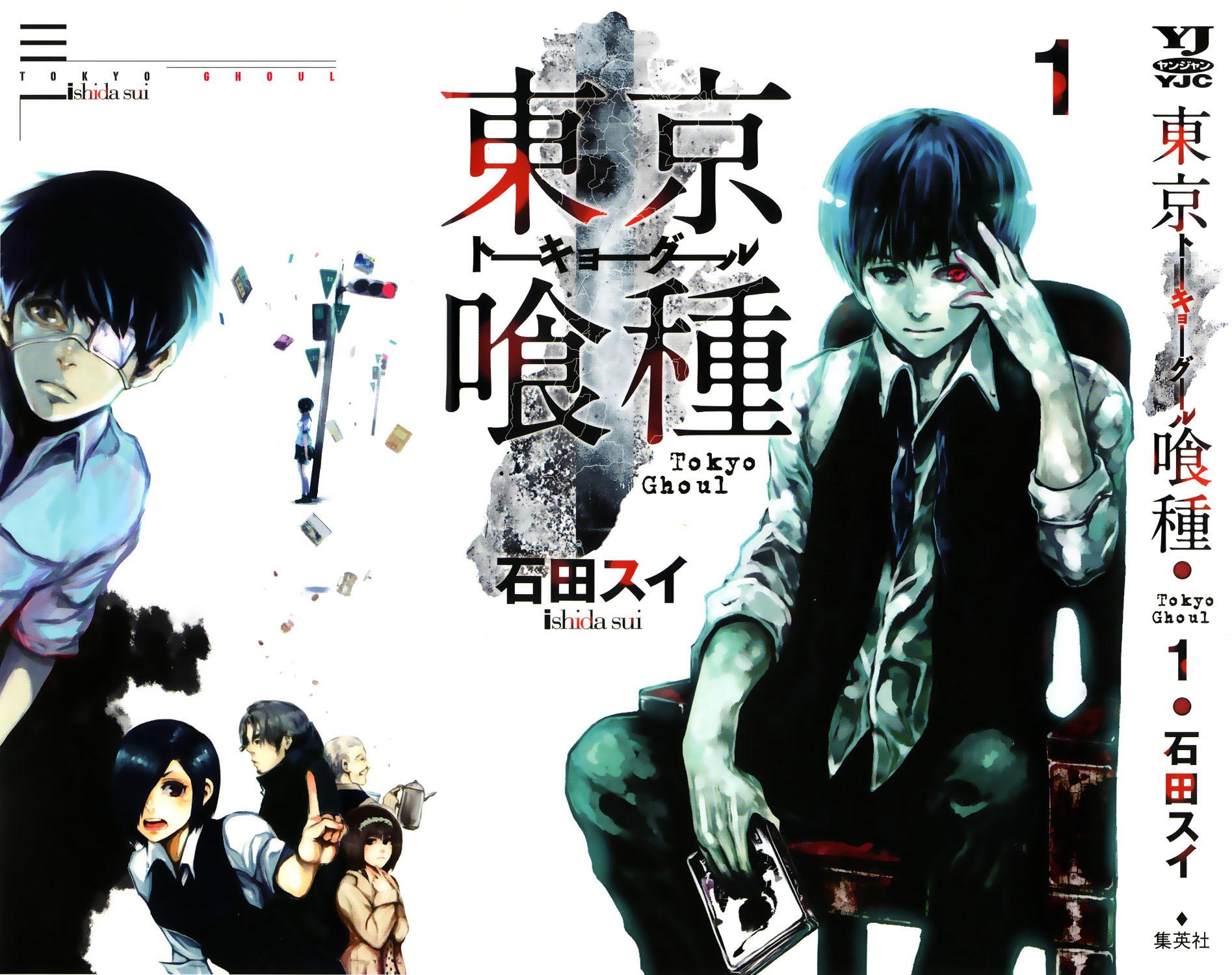 Tokyo Ghoul é um dos mangás que serão lançados digitalmente pela Panini.