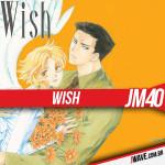 JWave CD Manga 40