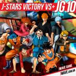 JWave Games 10 Capa Padrao