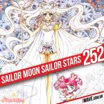 SOS Sailor Moon & JWave  Pelo poder do prisma lunar on 2015-06-09 at 21.51