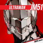 JMangá Capa Ultraman