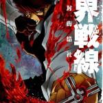 Kekkai Sensen - Blood Blockade Battlefront Detalhe Capa JWave