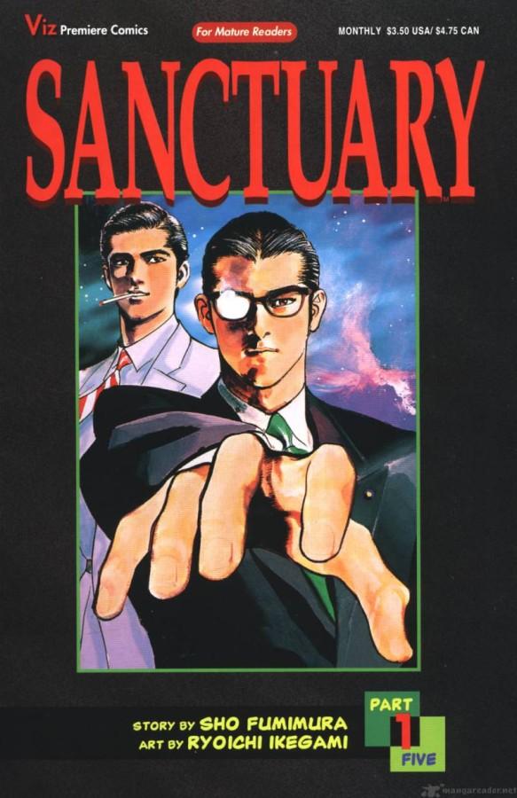 sanctuary-1616729