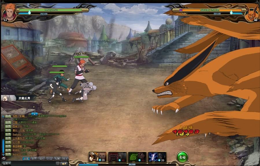 Naruto Online - Kyuubi