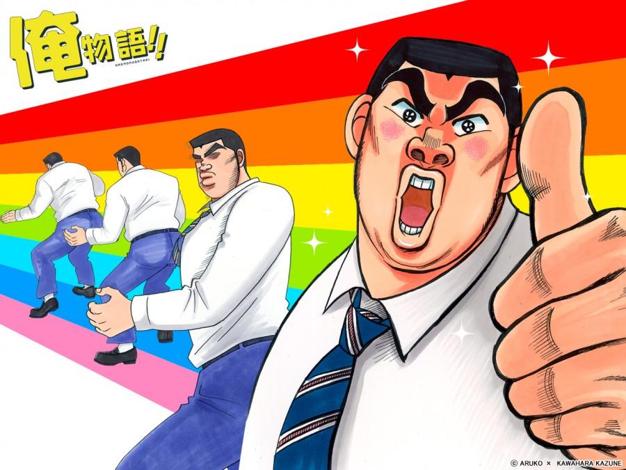 Ore-Monogatari-wallpaper-Takeo