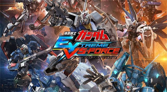 mobile-suit-gundam-extreme-vs-force-title-image