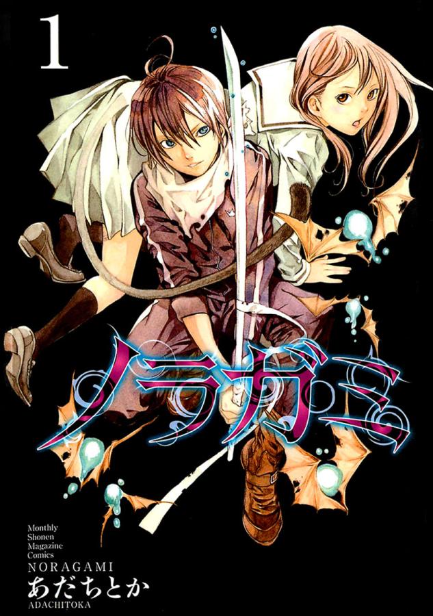 Noragami_Volume_Cover_-_01
