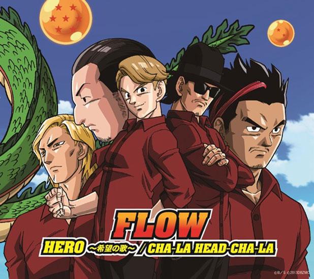 dragon-ball-z-flow-hero-1