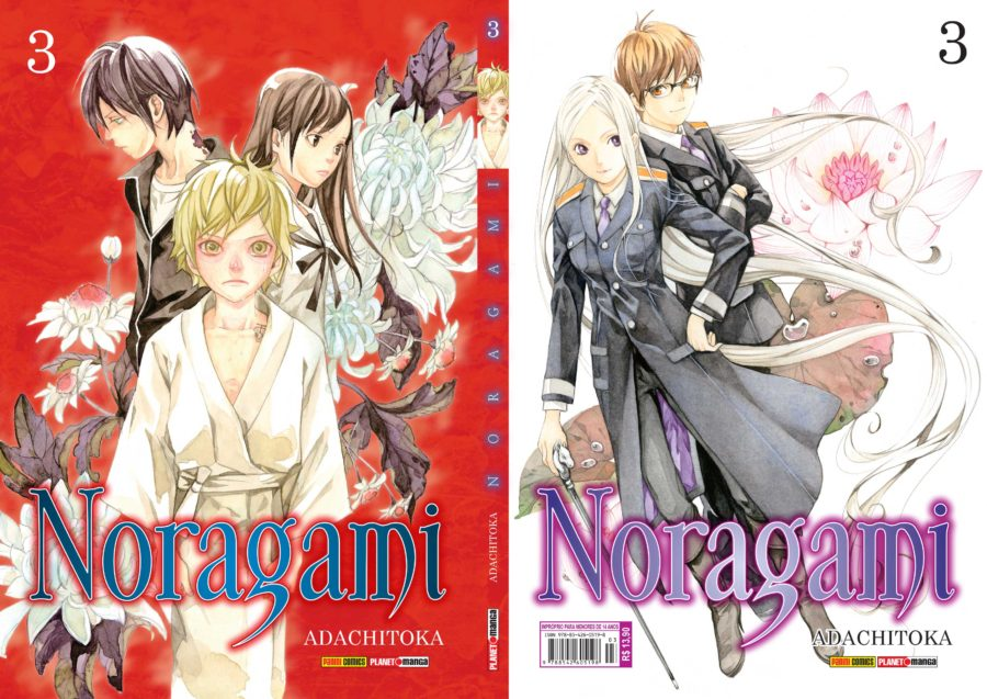 noragami-3_c1-c4-aberta